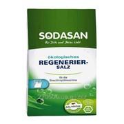 Соль Sodasan органическая регенерованая для посудомоечной машины фото