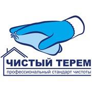 фото предложения ID 12427147