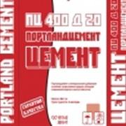 Цемент ПЦ 400 Д20 (ЦЕМ II/А-Ш32.5Б) фото