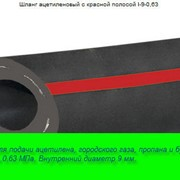 Шланг класс I - для подачи ацетилена, городского газа, пропана и бутана под давлением 0.63 МПа. Внутренний диаметр 6 мм фото
