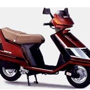 Мопеды цена, мопеды Honda цена в Украине фото