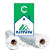 Изоспан (Isospan) C Гидро-пароизоляция