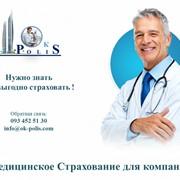 Страхование кредитов Украина фото