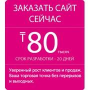 Интернет-магазин фото