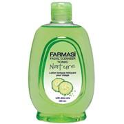 "Гель для душа ""Лайм"" Farmasi Shower Gel Lime фото"