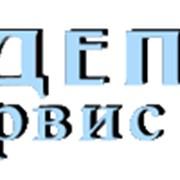 Ремонт копиров фото