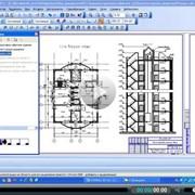 Система управления проектными данными Лоцман:ПГС фото