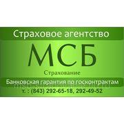 Страхование строительно-монтажных рисков (СМР) в Агентстве ООО «МСБ-страхование» фото