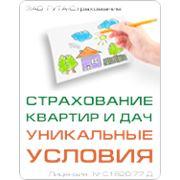 Страхование квартиры ПОЛИС «РЕАЛИСТ» фото