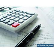 Сверки с налоговыми и внебюджетными фондами фото