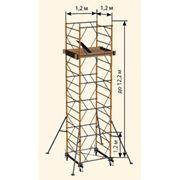 """Вышка тура """"Атлант-12"""", 1,2 на 1,2 метра, высотой 11,0 метров фото"""