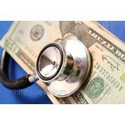 Памятка по медицинской страховке для выезда за границу