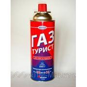 """Газ для портат. плит 220 г.""""Турист» (MAXSUN) /4/28/ фото"""