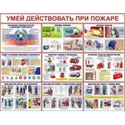 Плакаты, знаки (полиграфическая продукция) фото