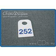 фото предложения ID 201204