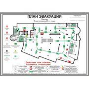 План эвакуации при пожаре формата А3 фото