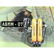 Аппарат воздушный изолирующий модульный АВИМ фото
