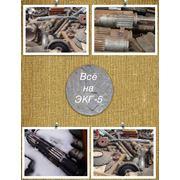 Вал проводной ч.1-112900 фото