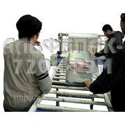 Стремянки Альфапак-720А РЭМ Алюмин для упаковки стремянок в пленку. фото