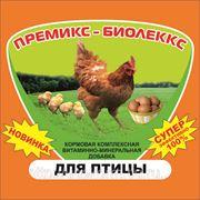 Премикс - Биолеккс для Птиц (40 кг.) (сут.нор. 0,07г-4 коп.) фото