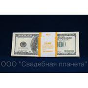 Деньги на выкуп 100 $ фото