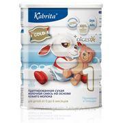 Kabrita®1 800г адаптированная смесь на основе козьего молока фото