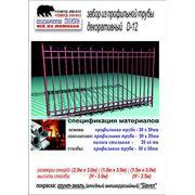Забор металлический D -12 фото