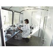 Лаборатории Ветеринарно-Санитарной Экспертизы фото
