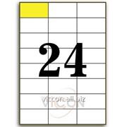 Этикетки самоклеящиеся белые, 24 на листе. размеры: 70 x 37 mm EADZ24-4 фото
