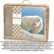 Одеяло Кашемир О/49 фото