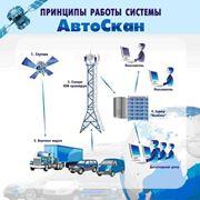 Спутниковый мониторинг(контроль) транспорта фото