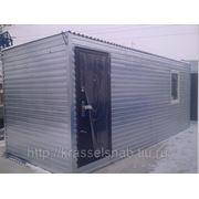 фото предложения ID 203264