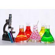 Посуда стеклянная химико-лабораторная лабораторная посуда химико-лабораторная посуда фото