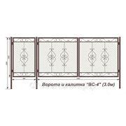 Ворота и калитка «ВС-4″ (3.0м) фото