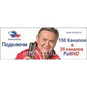Компелект Триколор ТВ Full HD в Оренбурге фото
