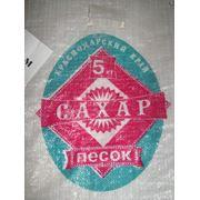 """Мешки полипропиленовые 5 кг с логотипом """"Сахар"""""""