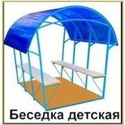 фото предложения ID 2055303