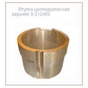 Втулка цилиндрическая верхняя 3-212493 фото