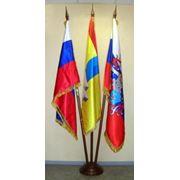 Флагшток напольный тройной с основание «Блин» на три флага фото