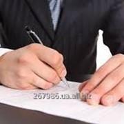 Защита прав лица, привлекаемого к административной ответственности при рассмотрении дела об административном правонарушении фото