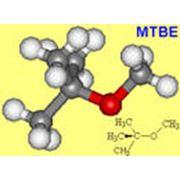 Эфир метил-трет-бутиловый