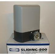 Автоматика для откатных ворот Sliding-800