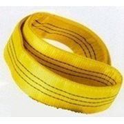 Строп текстильный кольцевой круглопрядный фото