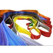 Строп текстильный петлевой (СТП) 4,0 м.8,0 т.Ширина ленты 200 мм фото
