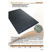 Полимерные напольные покрытия для животноводства фото