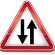 Треугольный дорожный знак фото