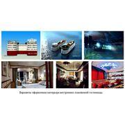 """Морской отель""""Анаклия 2"""" фото"""