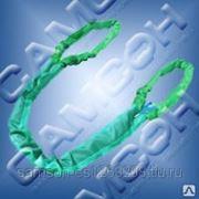 Строп круглопрядный петлевой КСП г/п-4т, 3 м фото