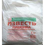 Известь-пушонка 2 кг. фото