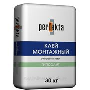 """Клей монтажный гипсовый Perfekta® – """"ГИПСОЛИТ"""" Перфекта фото"""